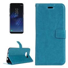 Blue_Horizontal_Flip_Retro_Horse_Texture_Leather_Samsung_Galaxy_S8_Case__73281.1492523186.1000.1000