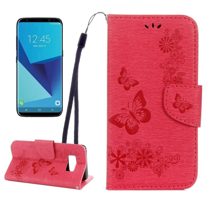 Red Butterflies Embossed Leather Horizontal Flip Wallet Samsung Galaxy S8 Case.jpg
