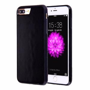 https://www.icoverlover.com.au/black-anti-gravity-stick-on-iphone-7-plus-case/