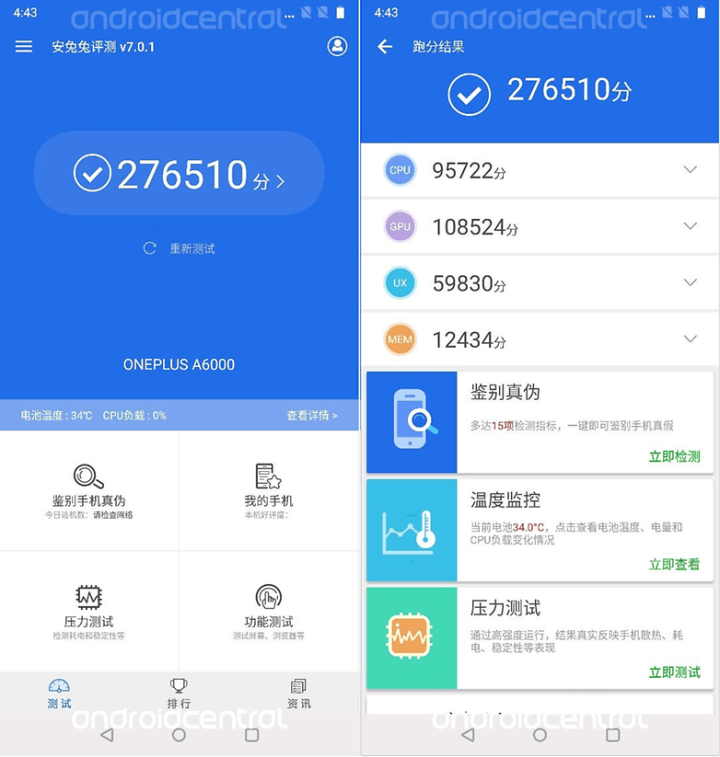 oneplus-6-antutu-android-central-leak-w782.png
